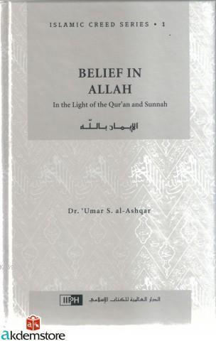 El-İmânu Billêh