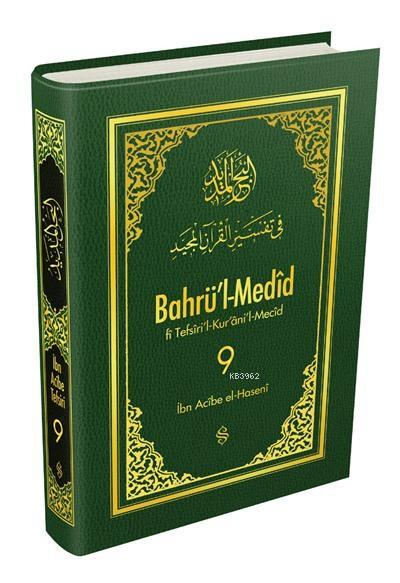Bahrü'l-Medîd 9; Tefsîril - Kurânil-Mecid