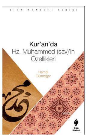 Kur'an'da Hz. Muhammed'in Özellikleri