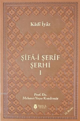 Şifa-i Şerif Şerhi - Tercüme ve Şerhi (Lüks Termo Deri Kapak - 3 Cilt)