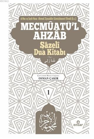 Mecmûatü'l-Ahzâb - Şâzelî Dua kitabı 1