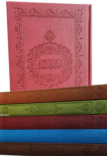 Kur'an-ı Kerim (Hafız Boy) Bilgisayar Hatlı (İnce Şamua Kağıt)
