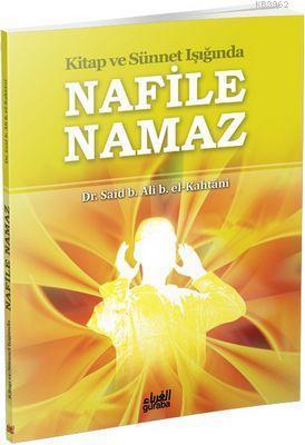 Nafile Namaz