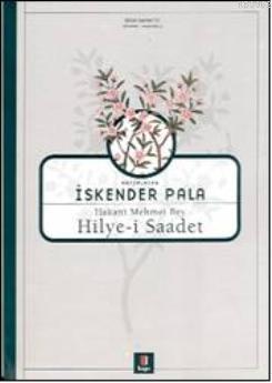 Hakanî Mehmet Bey - Hilye-i Saadet