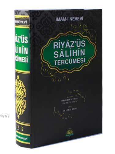 Riyaz' üs Salihin (Tek Cilt-Büyük Boy-Şamua)
