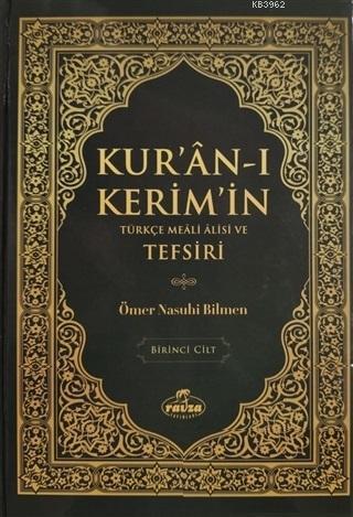 Kuranı Kerimin Türkçe Meali Alisi ve Tefsiri; 8 Cilt Takım