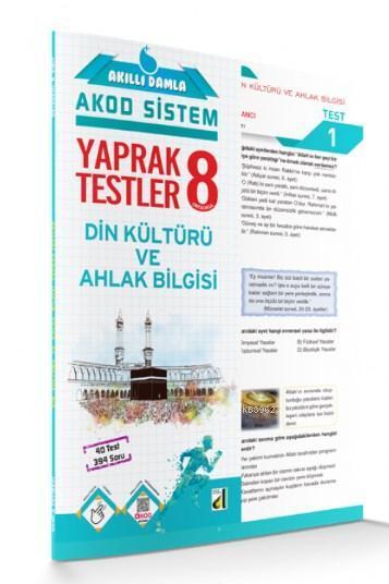 Akıllı Damla Din Kültürü ve Ahlak Bilgisi Yaprak Testler 8. Sınıf; Akıllı Damla Akod Sistem (Akıllı Optik Değerlendirme Sistemi) Yaprak Testler