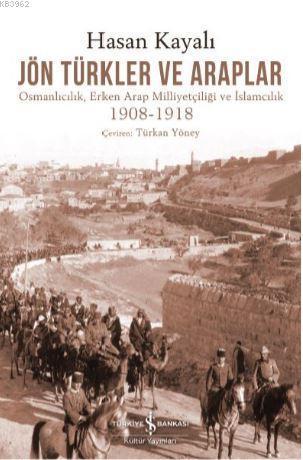 Jön Türkler ve Araplar