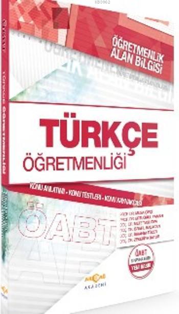 Türkçe Öğretmenliği - Öğretmenlik Alan Bilgisi; Konu Anlatımı, Konu Testleri, Konu Kaynakçası