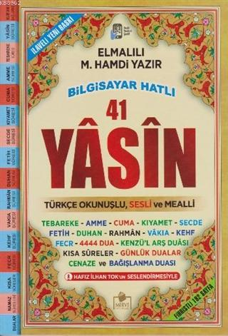Sesli Yasin-i Şerif Türkçe Fihristli Orta Boy (Yasin-034)