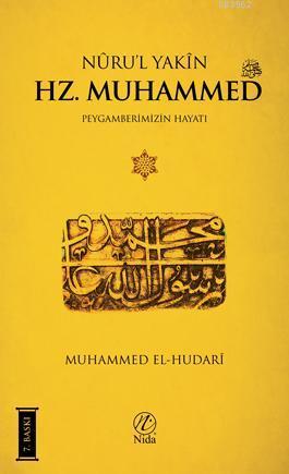 Nuru'l Yakin Muhammed