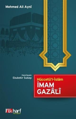 Hüccetü'l-İslam; İmam Gazali