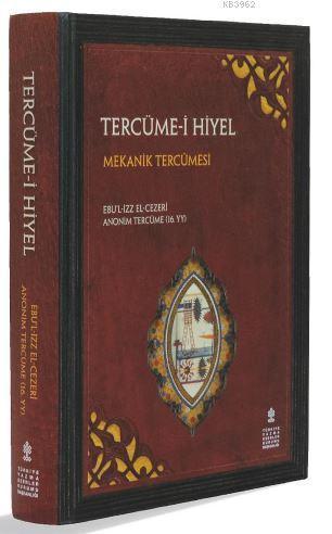 Tercüme-i el-Câmi' beyne'l-İlm ve'l-Ameli'n-Nâfi' fî Sınâ'ât'il-Hiyel