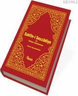 Sahife-i Seccadiye ve Türkçe Açıklaması