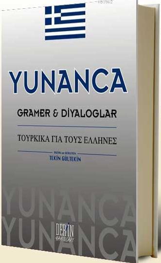 Yunanca Gramer ve Diyaloglar