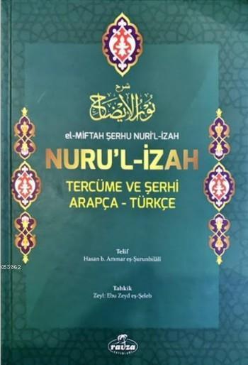 El-Miftah Şerhu Nuri'l İzah Nuru'l İzah Tercüme ve Şerhi Arapça-Türkçe(