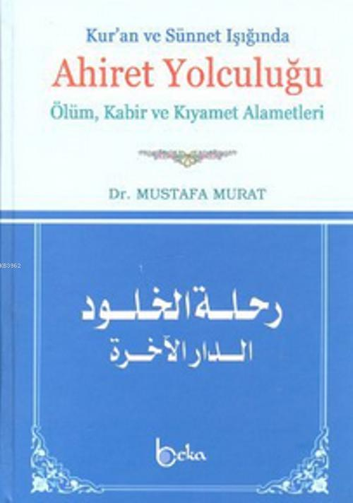Kur'an ve Sünnet Işığında Ahiret Yolculuğu; Ölüm, Kabir ve Kıyamet Alametleri
