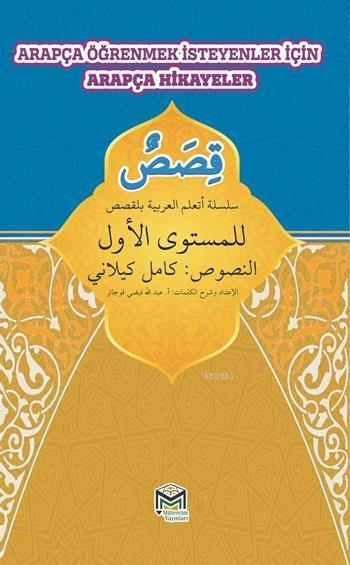 Arapça Öğrenmek İsteyenler için Arapça Hikayeler