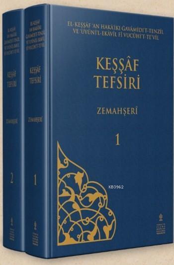 Keşşâf Tefsiri (2. Cilt); Keşşaf