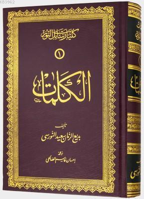 El Kelimat (Sözler-b.boy-Ciltli); Arapça