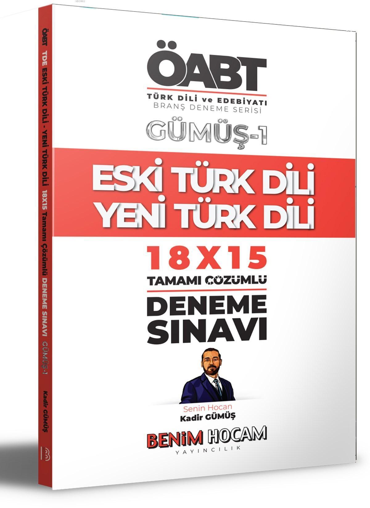 2021 KPSS Gümüş Serisi 1 ÖABT Türk Dili ve Edebiyatı Eski Türk Dili/Yeni Türk Dili Deneme Sınavları