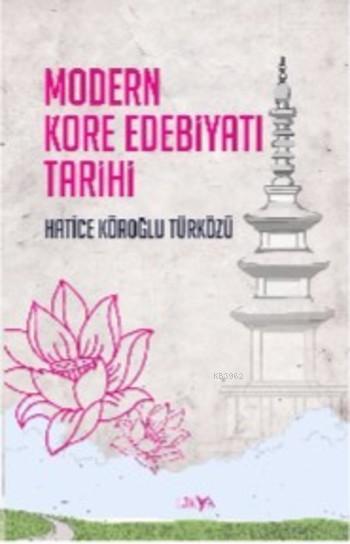 Modern Kore Edebiyatı Tarihi