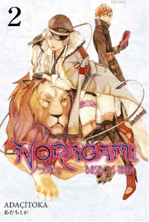 Noragami Cilt 2