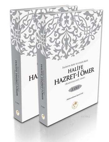 Halife Hazret-i Ömer (2 Cilt)
