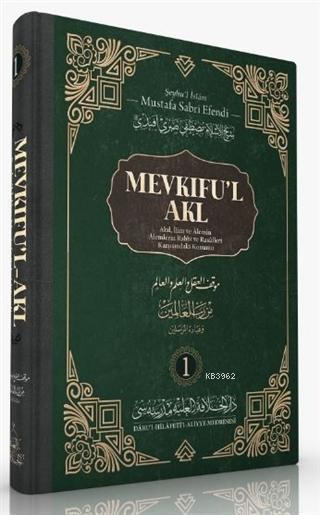 Mevkıfu'l Akl 1. Cilt; Akıl, İlim ve Alemin Alemlerin Rabbi ve Rasulleri Karşısındaki Konumu