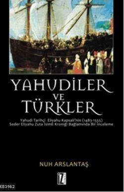 Yahudiler ve Türkler