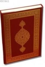 Kur'an-ı Kerim (Roman Boy-Ali el kari imlası.-İnce Şamua)