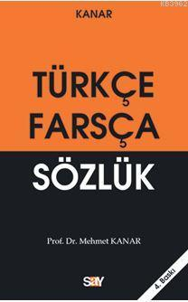 Türkçe-Farsça Sözlük (Küçük Boy)