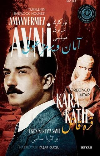 Kara Katil - Türkler'in Sherlock Holmes'i Amanvermez Avni 4; Bir Osmanlı Polisiyesi (Osmanlıca Aslıyla Birlikte)