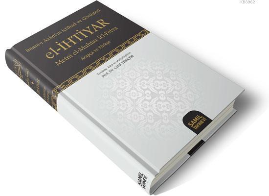 El-İhtiyar Metni el- Muhtar li'l- Fetva; İmam-ı Azam'ın İctihad ve Görüşleri