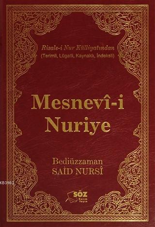 Mesnevi-i Nuriye (Büyük Boy) Ciltli; Türkçe Tercümesi