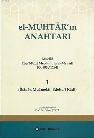 El-Muhtar'ın Anahtarı - 1