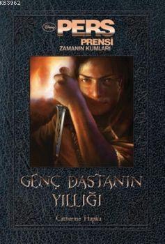 Pers Prensi Genç Dastan'ın Yıllığı