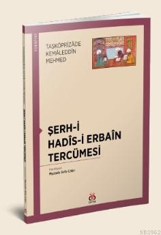 Şerh-i Hadîs-i Erbaîn Tercümesi