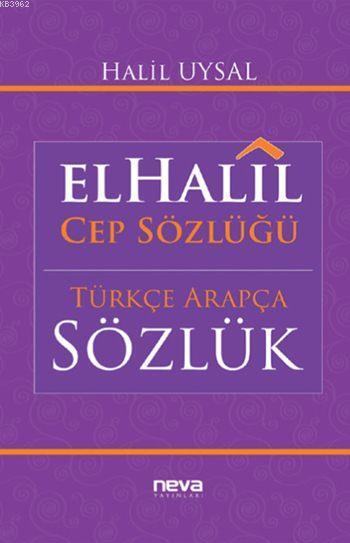 elHalil Cep Sözlüğü; Arapça-Türkçe, Türkçe-Arapça
