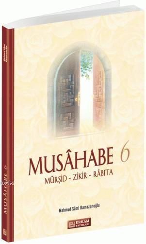 Musahabe - 6