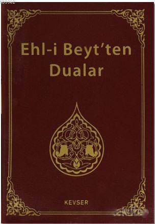 Ehl-i Beyt'ten Dualar