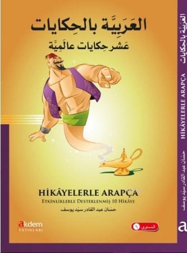 Hikayelerle Arapça