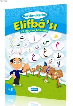 Ali Haydar Metodlu Kuran-ı Kerim Elifbası (Mavi)