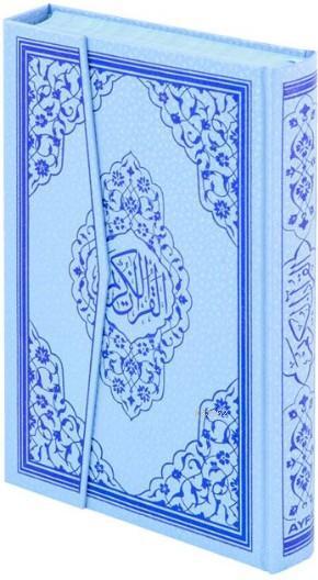 Kur'an-ı Kerim (Ayfa-123M, Orta Boy, Gül Desenli, Mavi, Ciltli)