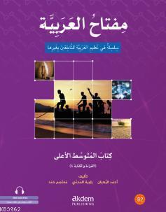 Miftahu'l Arabiyye İleri Orta Seviye (Okuma ve Yazma)