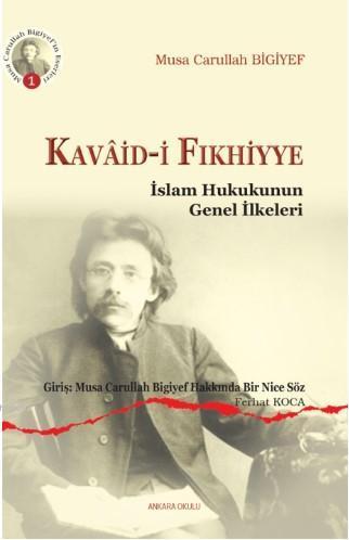 Kavaid-i Fıkhiyye; İslam Hukukunun Genel İlkeleri
