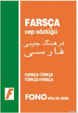 Farsça Cep Sözlüğü; Farsça-Türkçe \ Türkçe-Farsça