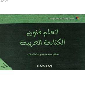 Arapça Hat Sanatı Öğreniyorum; Arapça Okuma Yazma serisi 3