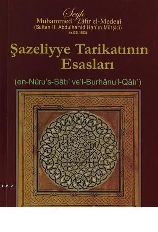 Şazeliyye Tarikatının Esasları en-Nüru`s-Satı ve`l-Burhanu`l-Katı