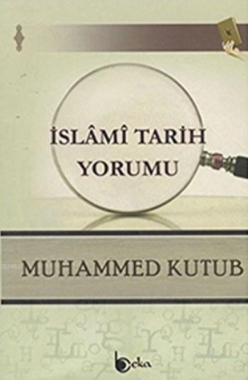 İslami Traih Yorumu